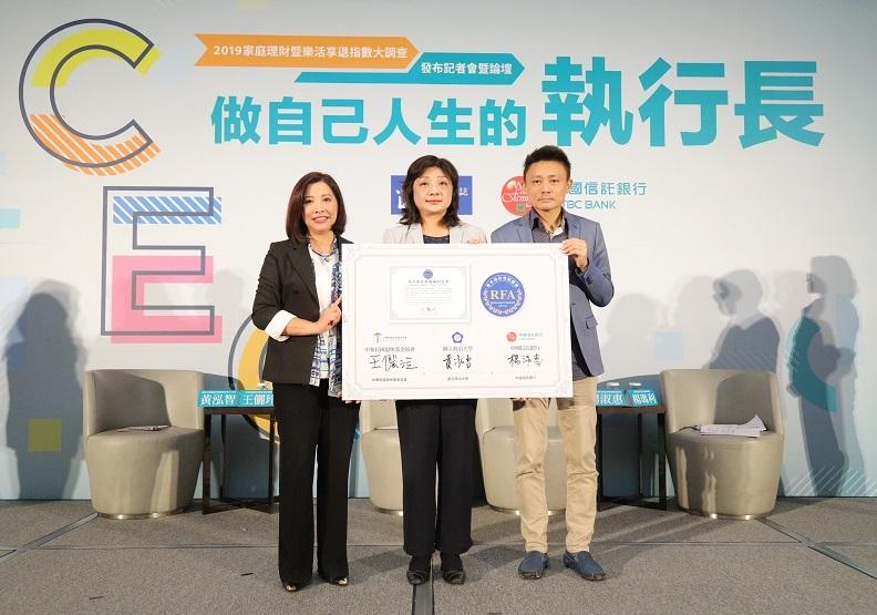 中國信託銀行打造專業證照 首批退休理財規劃顧問大軍為全民備戰