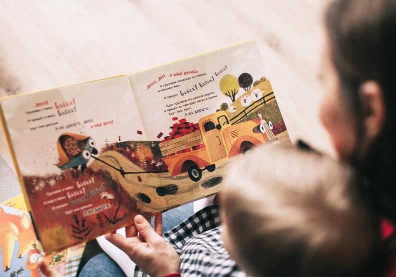 親子共讀不是照書唸,媽媽、爸爸讀效果大不同!