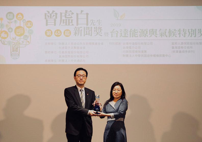 遠見「直擊台灣無子村」 榮獲第45屆曾虛白新聞獎