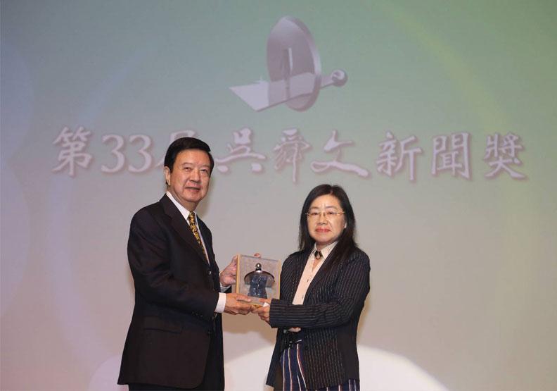 遠見〈我該不該去大陸?〉榮獲第33屆吳舜文新聞獎