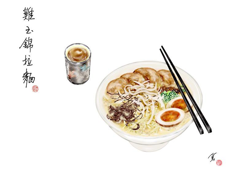 【魚夫專欄】吃麵又吃驚,桃捷美食雞玉錦拉麵