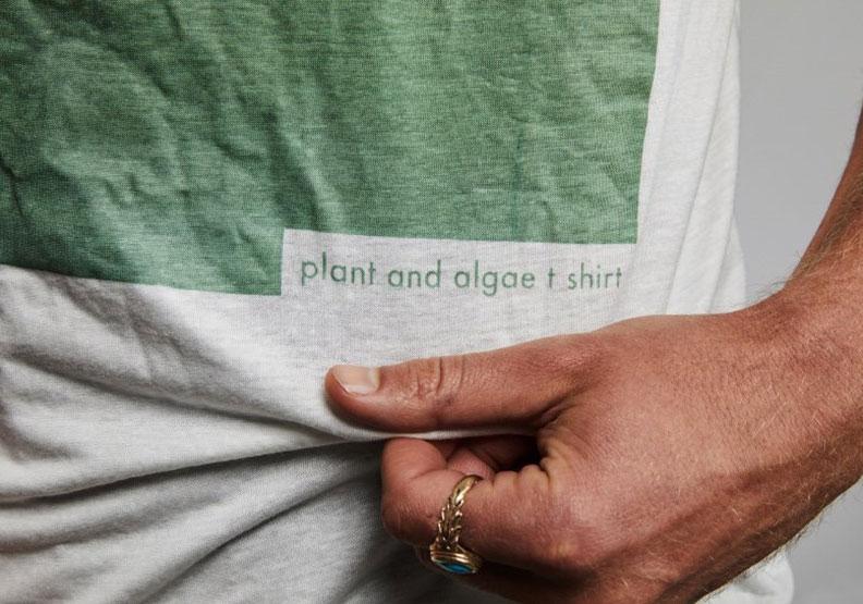 埋入土中,12週內消失殆盡!你聽過全天然可分解T恤嗎?
