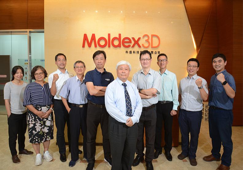 科盛科技 開發Moldex3D軟體做製造業的預言家