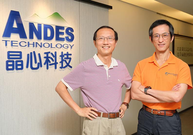晶心科技 將「台灣心」賣到全世界