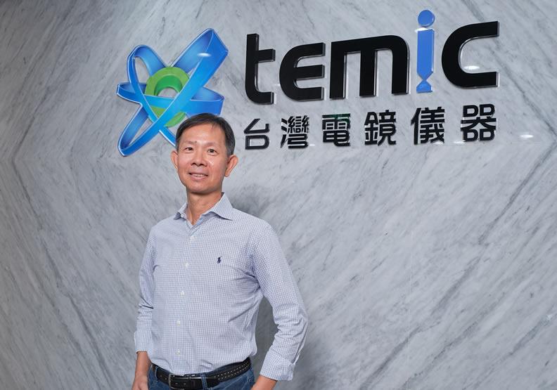 台灣電鏡 開發華人首台工業智能電子顯微鏡