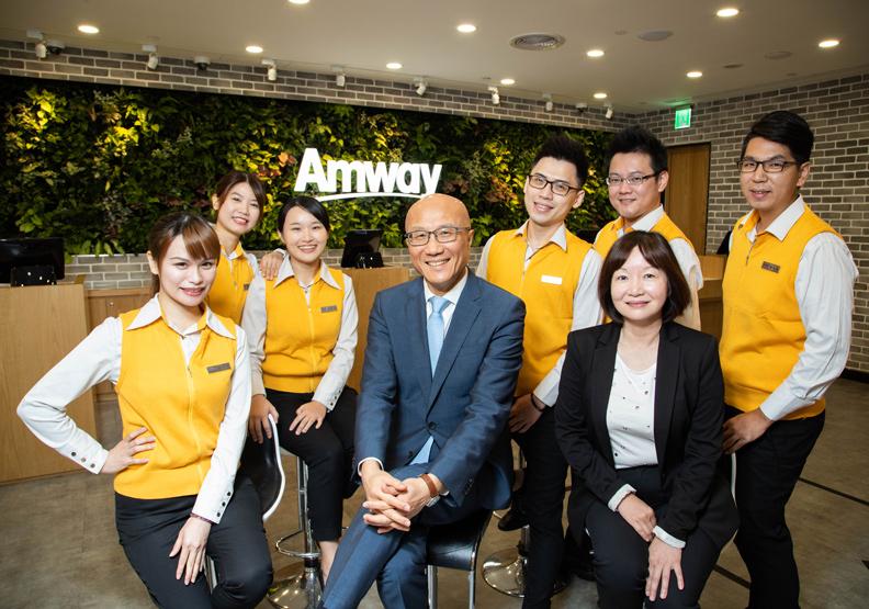 實虛服務完美整合 安麗台灣拿下《遠見》五星服務九連霸