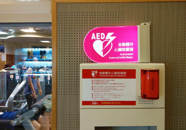 CPR+AED能提升急救成功率!當有人倒下,記住這四個字