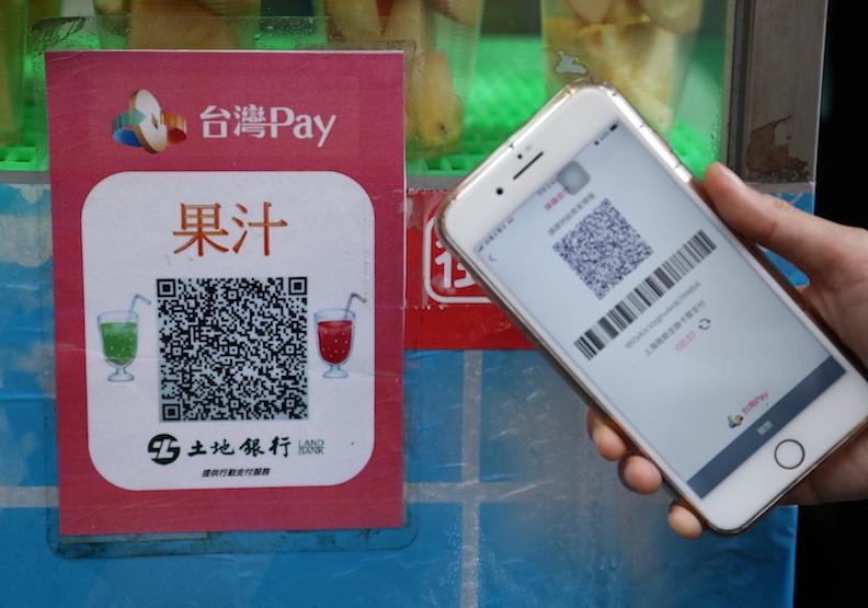 轉型建立「TWQR」台灣Pay就能贏嗎?