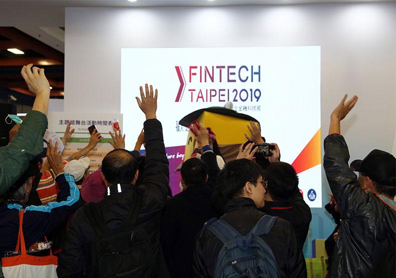 誰說FinTech很無聊?直擊台北金融科技展10大亮點