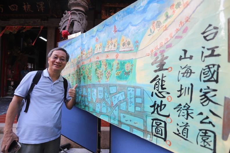 作家小野早在八年前就參與山海圳綠道倡議行動,如今見證路線規劃成型,感動不已。