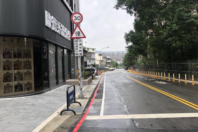 圖說:透過設置交通寧靜區,以人為本,提升道路安全。