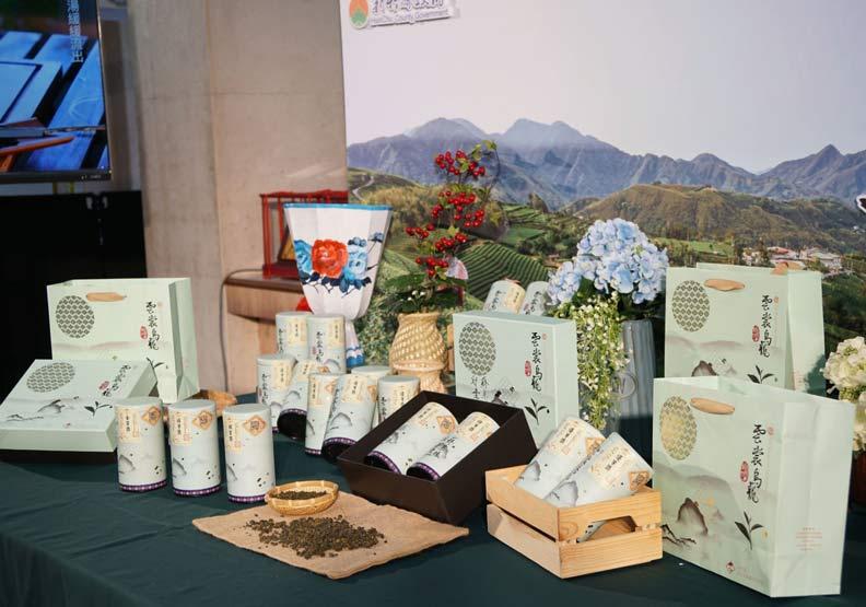 台灣高山茶的最後一塊拚圖在新竹縣   雲裳烏龍茶一斤18萬標出
