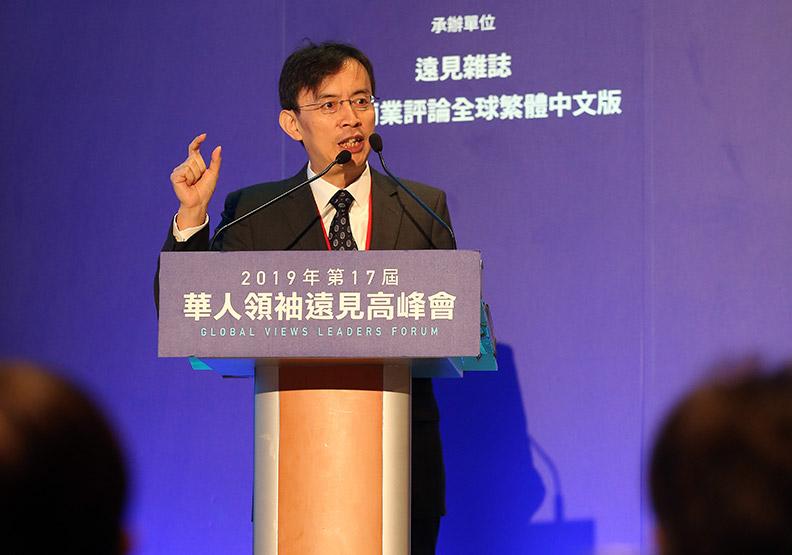 楊振宇:全球化+科技發展,驅動世界變局