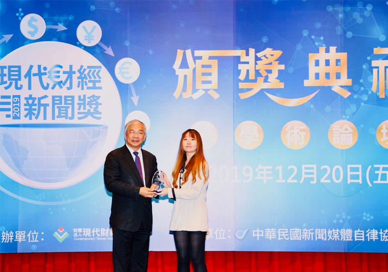 遠見〈一杯珍奶搖出台灣新經濟奇蹟〉榮獲2019現代財經新聞獎