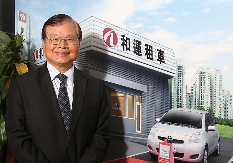 田天明掌舵和潤 20年磨出IPO籌資王