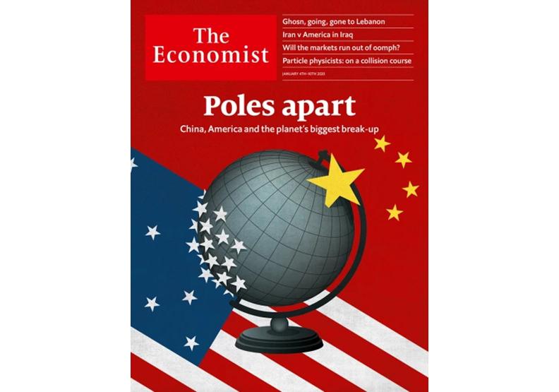 2020.1.4出版的《經濟學人》。