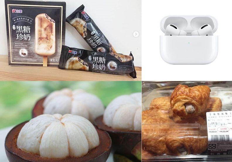 2019年10大爆紅夯品出爐!黑糖珍奶雪糕、山竹、AirPods Pro,你有跟上話題嗎?