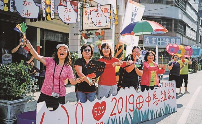 台灣米倉田中馬拉松被譽為「最有人情味的馬拉松」。