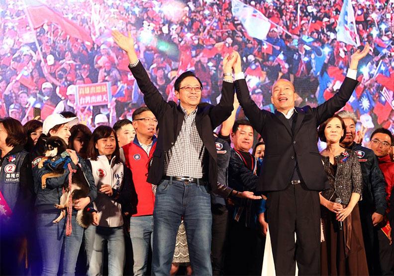 總統大選倒數24小時!韓國瑜亮三張王牌,要藍營選民歸隊