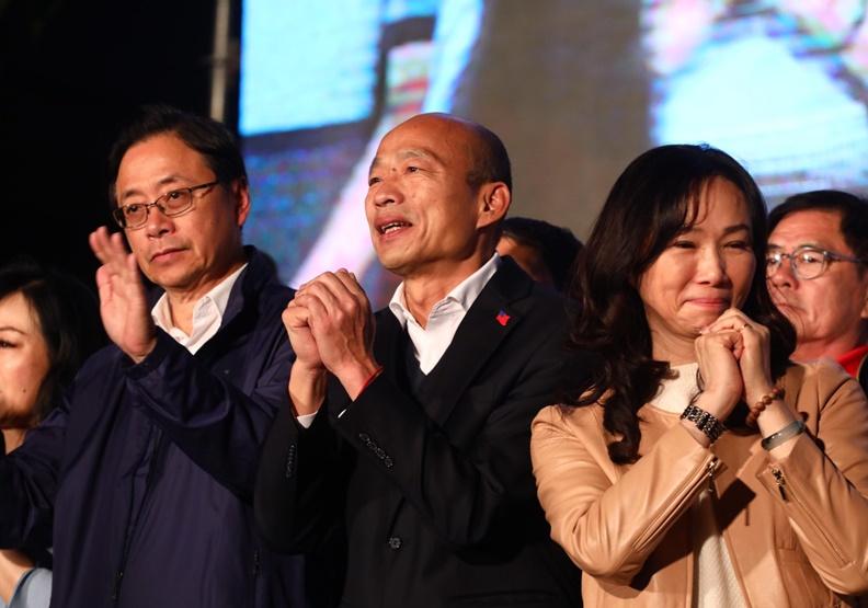 慘敗蔡英文逾260萬票 影響韓國瑜未來命運的兩大重點