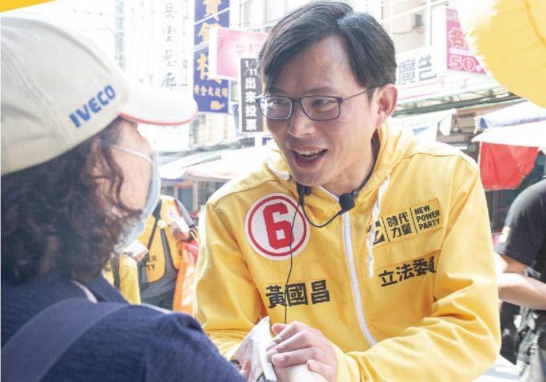 國會問政及調查揭弊表現亮眼的黃國昌,這次成為不分區立委的遺珠之一。(圖片取自黃國昌臉書)