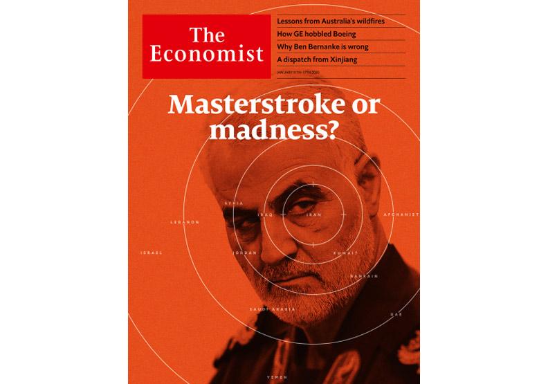 2020.1.11出版的《經濟學人》。取自《經濟學人》官網