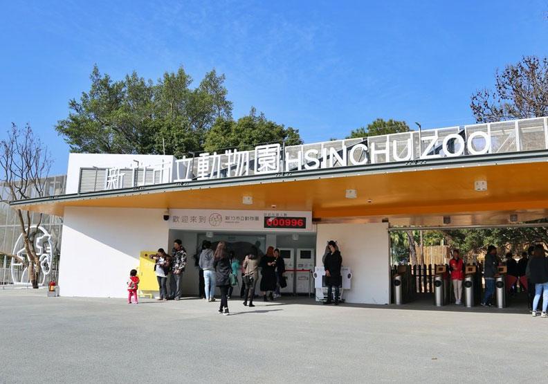 終止動物悲歌!新竹市立動物園2個不為人知的小故事