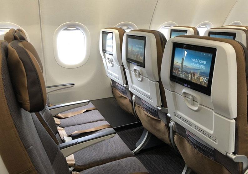 開箱星宇A321座艙!不只商務艙,經濟艙也超「大」方