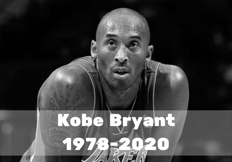 用24號警惕自己絕不鬆懈!NBA一代球星科比的傳奇故事