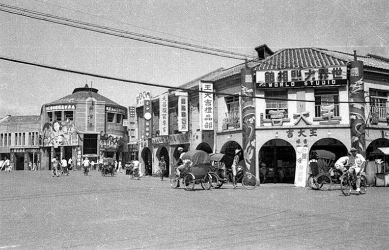 1957年的西門町圓環。(鄧秀璧 攝)