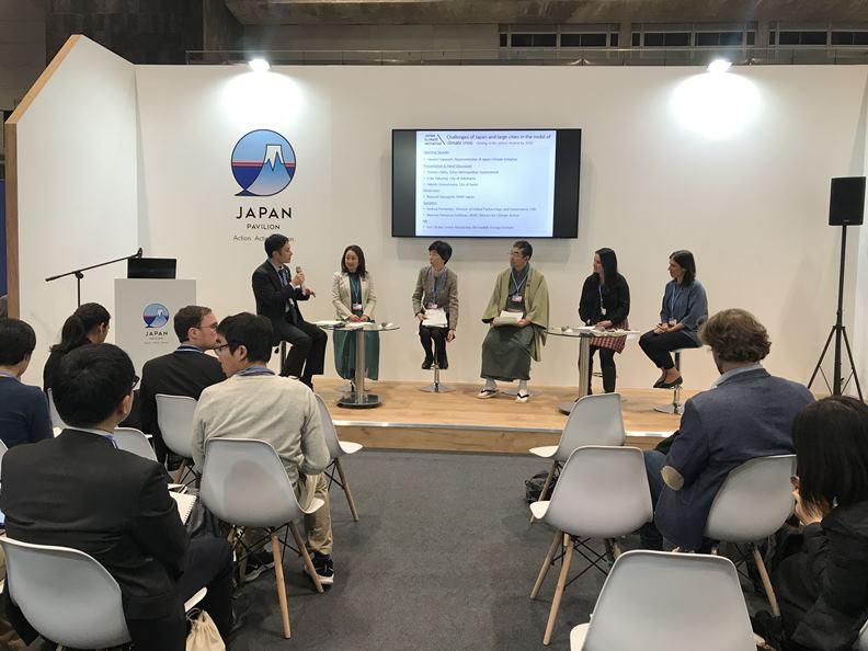 2019年底的馬德里氣候會議COP25,東京代表在一場周邊會議說明2050淨零排放願景。(圖:林絮)