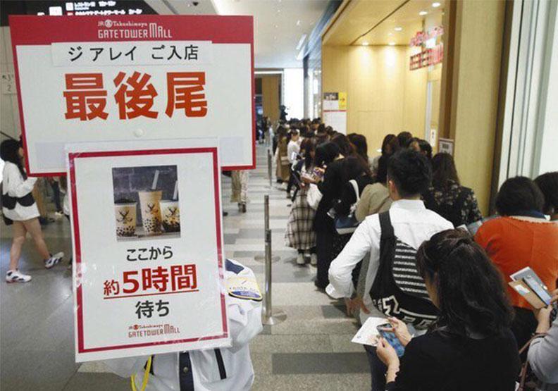 日本購買珍珠奶茶的排隊人潮,圖片來自日本Twitter
