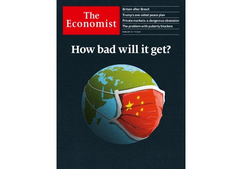 2020.2.1出版的《經濟學人》。取自《經濟學人》官網
