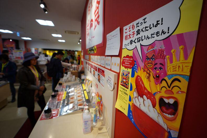 博多在日本享有「明太子故鄉」的美譽。
