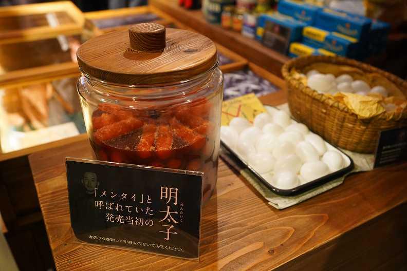 明太子在1960年代開始盛行,HAKUHAKU博多飲食文化館裡展出初期所販售的明太子產品樣本。