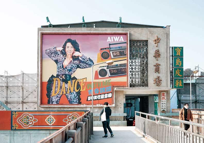 中華商場再現世間!老台北人想一探究竟嗎?