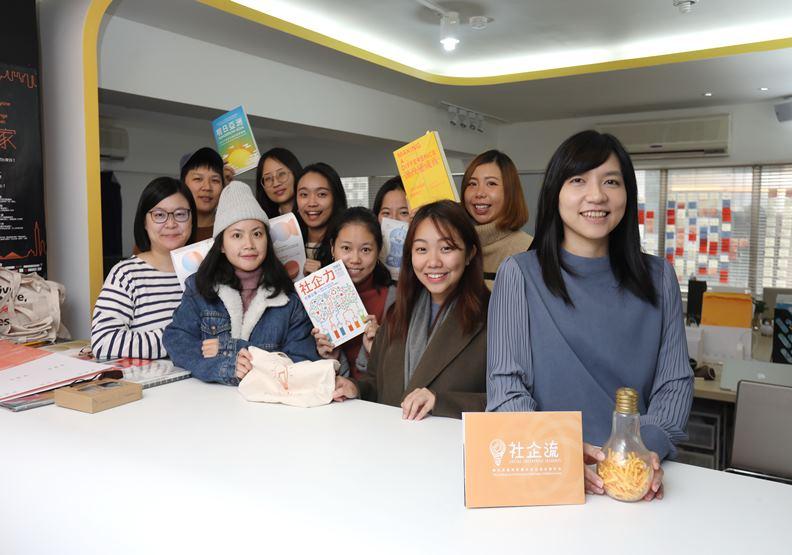 社企流創辦人林以涵:社會企業被認識了,但仍需更多人的行動支持!