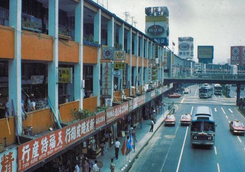 台北人的共同回憶:回顧中華商場的興衰【上】
