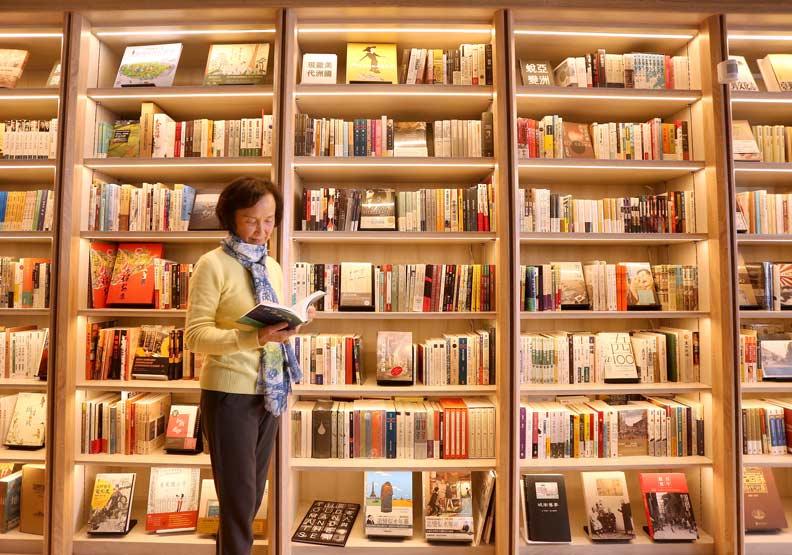 中央書局。