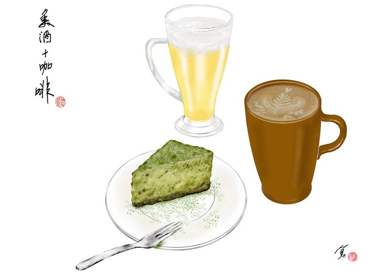 【魚夫專欄】美酒加咖啡