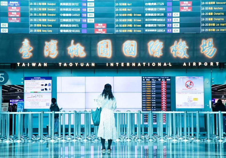 桃園機場是許多台灣人出國前最後的停留處。遠見資料照