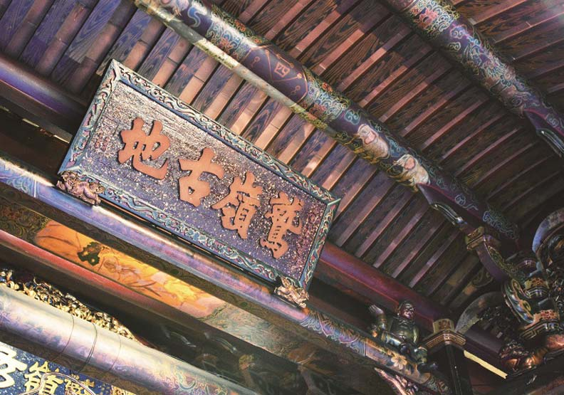 台南古都人文薈萃,連「階梯」都能說出一套故事