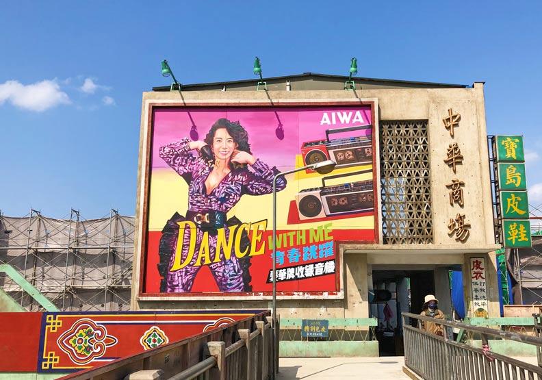 原來當年的台北長這樣,《天橋上的魔術師》重現中華商場風華