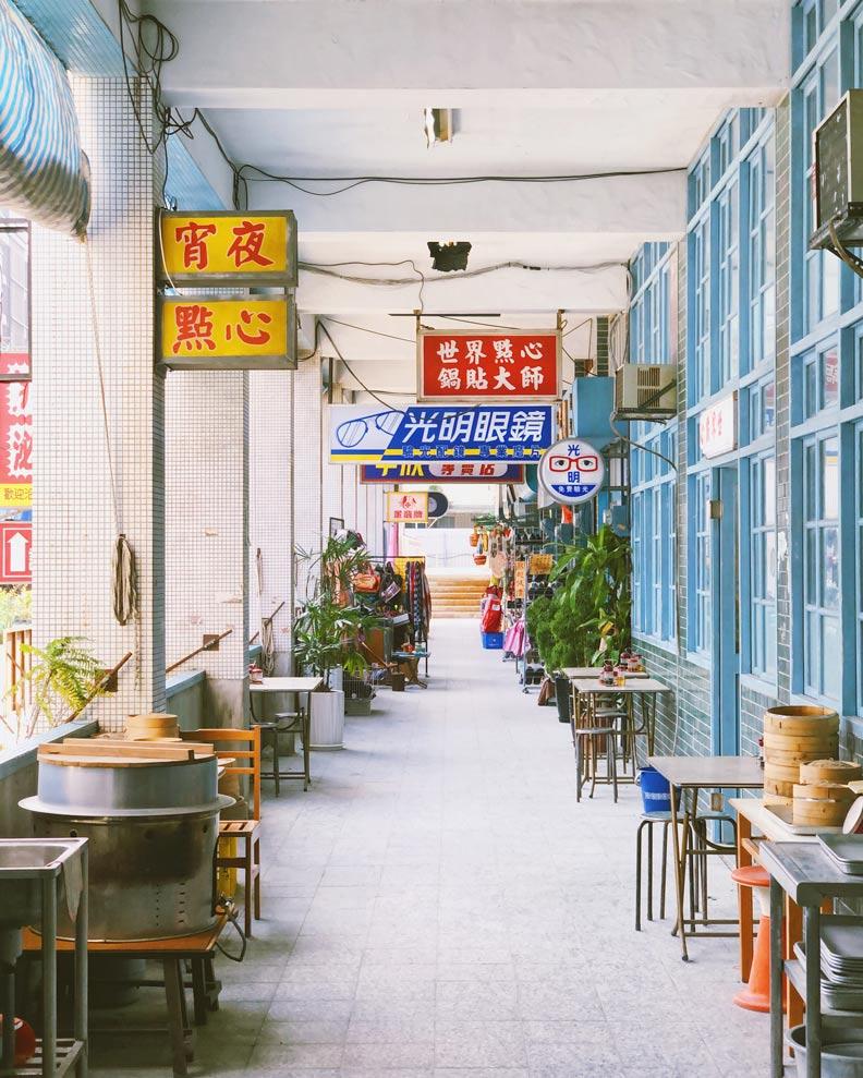 中華商場透過公視《天橋上的魔術師》劇組實景。圖片由李明璁提供