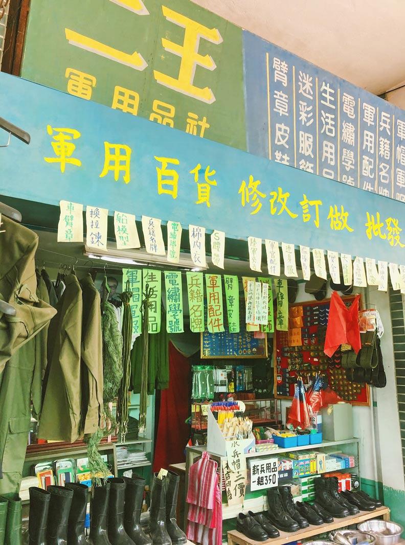 中華商場的商家,是許多40歲以上的台北人們共同回憶。圖片由李明璁提供