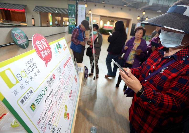 站Q卡目標吸引18至20萬名新店文山居民申辦。