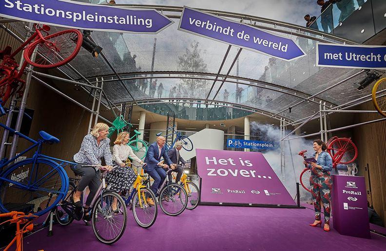 烏特勒支Stationsplein停車場去年的開幕典禮。(圖片來源:Station Utrecht Centraal臉書)