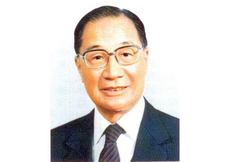 俞國華就任行政院院長時的留影。取自財政部