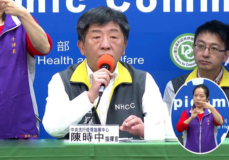 台武漢肺炎增 2 例!一曾陪病、一為境外移入