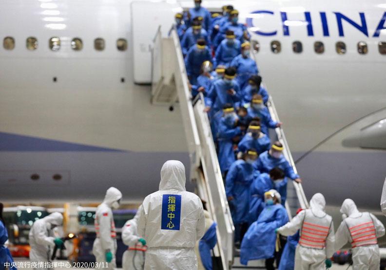 武漢包機。中央流行疫情指揮中心提供。